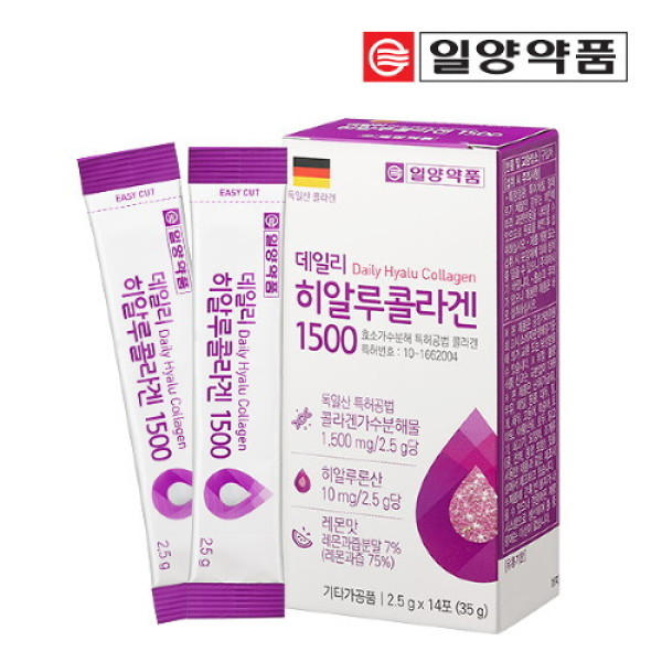 (AK몰)(일양약품)일양약품 히알루 저분자 콜라겐 펩타이드 1박스 (14포) 상품이미지