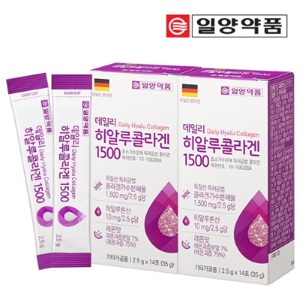 (AK몰)(일양약품)일양약품 히알루 저분자 콜라겐 펩타이드 2박스 (28포) 상품이미지