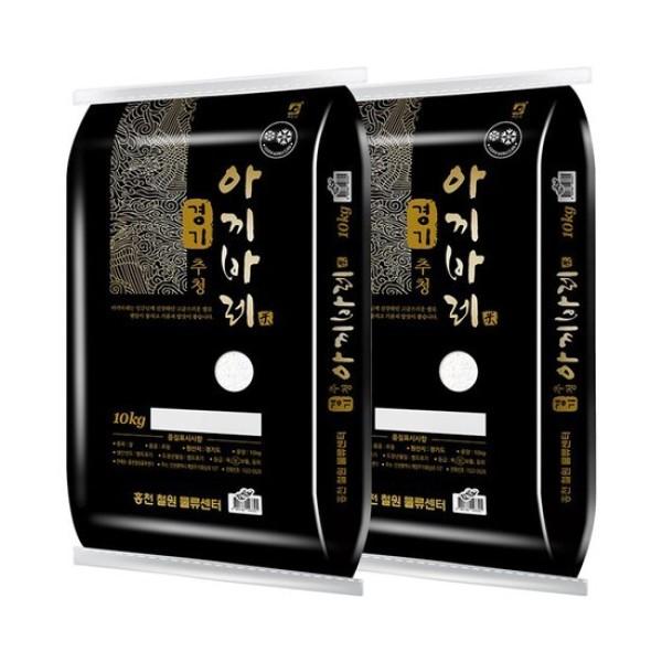 홍천철원  20년산 경기추청아끼바레 10kg+10kg 상품이미지