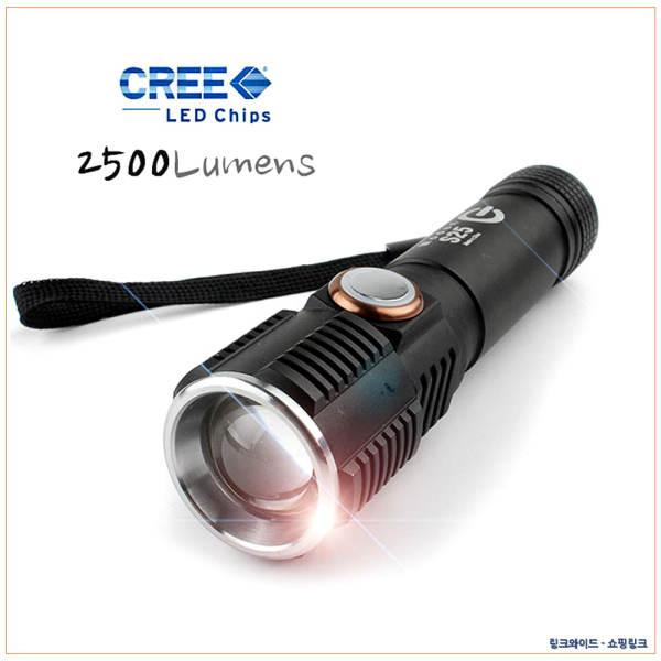 2500루멘 터치식 LED 랜턴 USB 충전형 낚시용 등산용 상품이미지