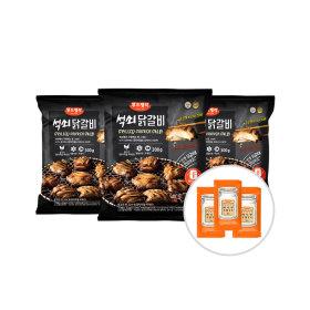 석쇠닭갈비 300g 3팩 집에서 먹는 바삭촉촉 치킨
