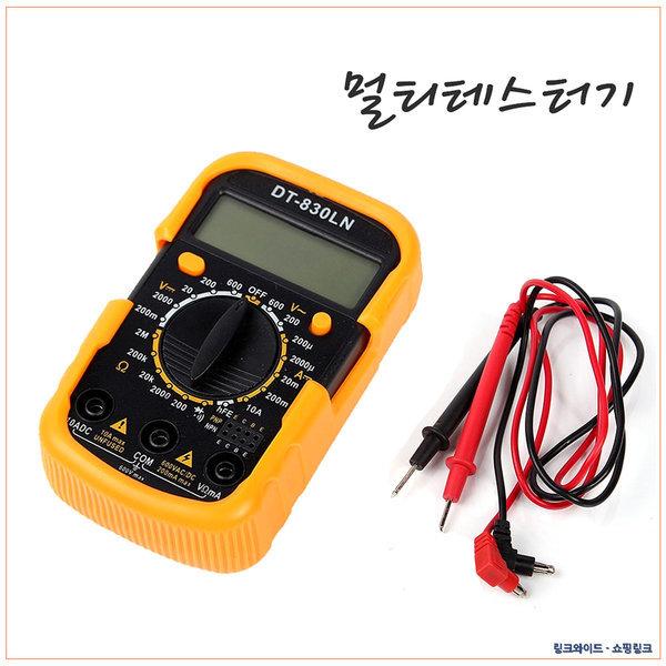 백라이트 LCD 디지털 테스터기 카운팅 리드선 67CM 상품이미지