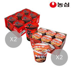신라면컵12개+새우탕컵12개(총24개)