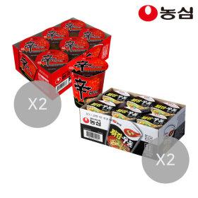 신라면컵12개+튀김우동컵12개(총24개)
