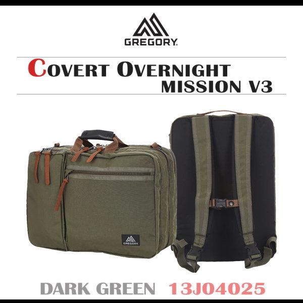 COVERT OVERNIGHT MISSION V3 / 코버트 오버나이트 미션 - 다크 그린 (13J04025) 상품이미지