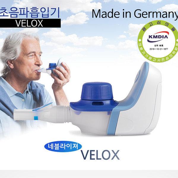 휴대용 초음파 네블라이저 벨록스(velox)(약물흡입기) 상품이미지