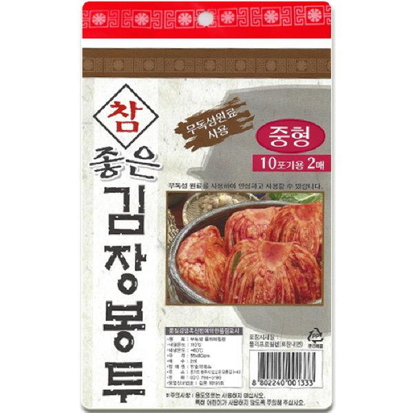 SM 김장봉투 중 2P / 김장비닐 위생 일회용 김치보관 상품이미지