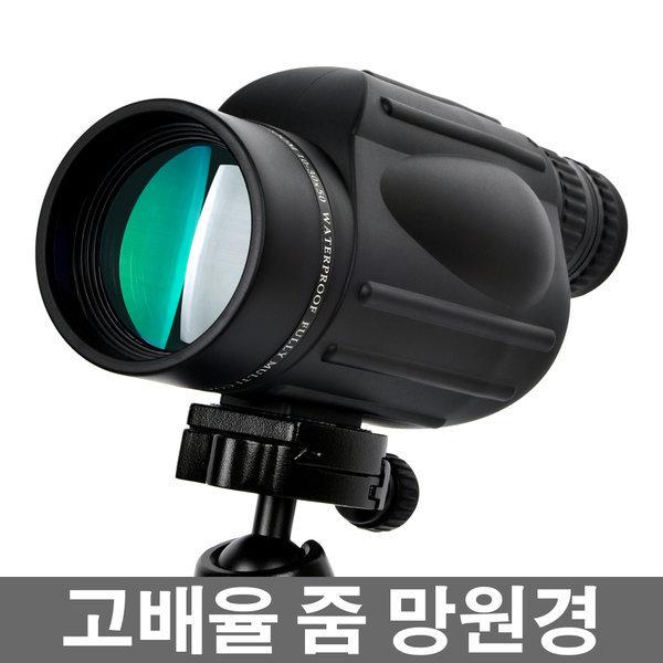 스포팅스코프 10-30x50 고배율망원경 공연망원경 군용 상품이미지