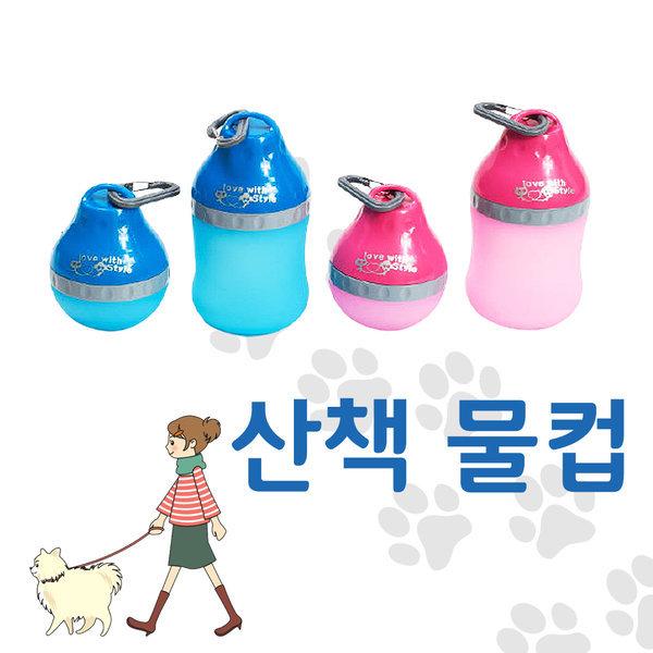 KOCHA 애완동물 휴대용 물통 산책 애견 야외  /핑크 상품이미지