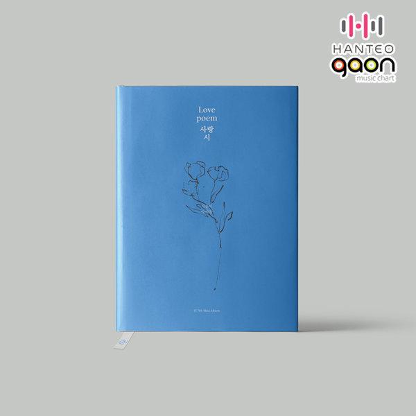 아이유(IU) - 미니5집 Love poem (포토카드(2종 중 1종 랜덤)+북마크(2종 중 1종 랜덤)) 상품이미지