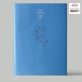 아이유 (IU) - Love poem (미니앨범 5집) 포토북+포토카드+북마크