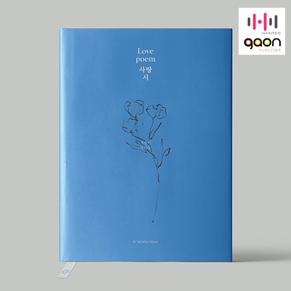 아이유 (IU) / Love poem (미니앨범 5집) 상품이미지