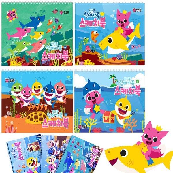 핑크퐁 상어가족 스케치북 상품이미지