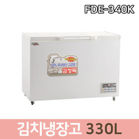유니크대성 업소용 김치냉장고 FDE-340K 330L