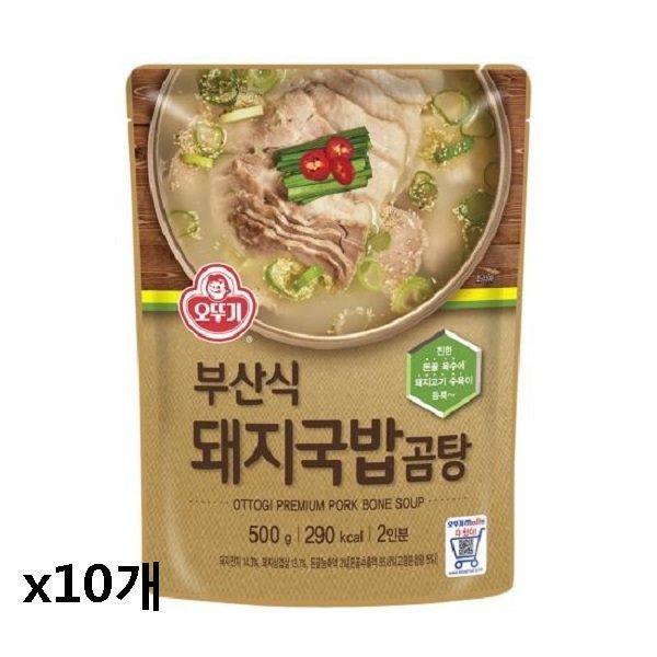 오뚜기 부산식 돼지국밥곰탕500g x10개 / 상품이미지