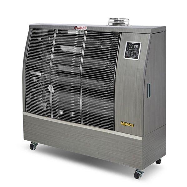 돈풍기 원적외선 튜브히터 석유 온풍기 난로 DSO-H168 상품이미지
