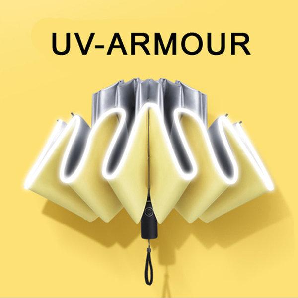 UV차단 Armour 거꾸로우산 양산 우산 겸용 야간광반사 상품이미지