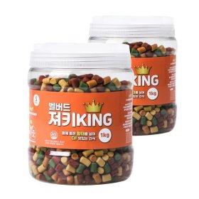 져키킹 대용량 강아지 간식 1kg (S사이즈) 1+1