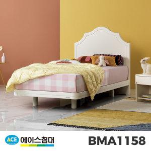 BMA 1158-E CA2등급/DS(싱글사이즈)