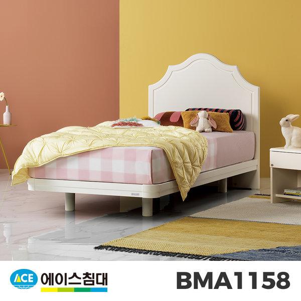 BMA 1158-E CA2등급/DS(싱글사이즈) 상품이미지
