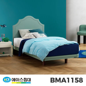 BMA 1158-E AT등급/DS(싱글사이즈)