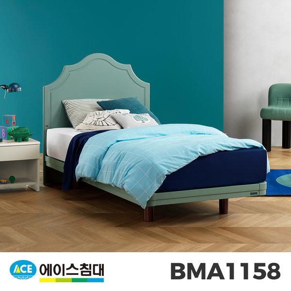 BMA 1158-E AT등급/DS(싱글사이즈) 상품이미지