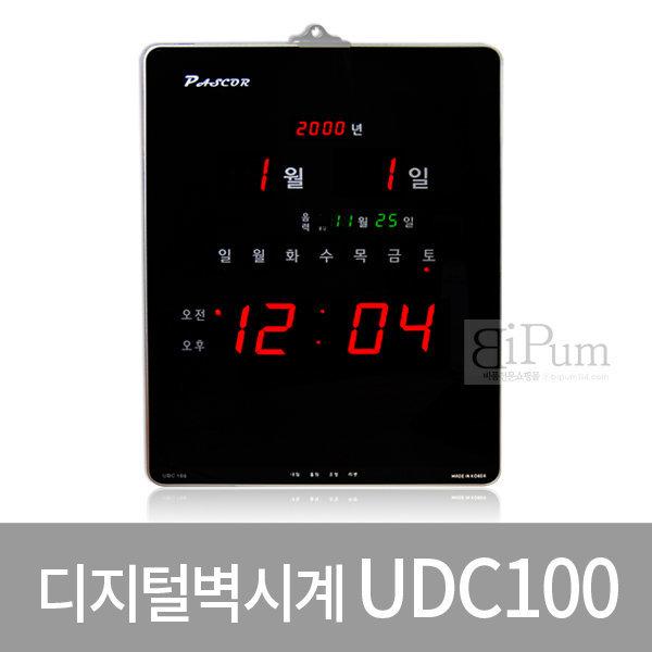 국내산 LED디지털벽시계(UDC100) 학교 학원 회사 공장 상품이미지