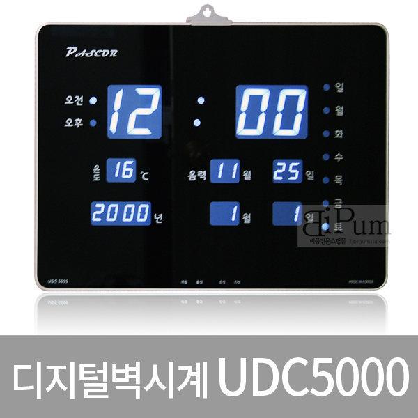국내산 LED디지털벽시계(UDC5000) 판촉물 개업선물 상품이미지