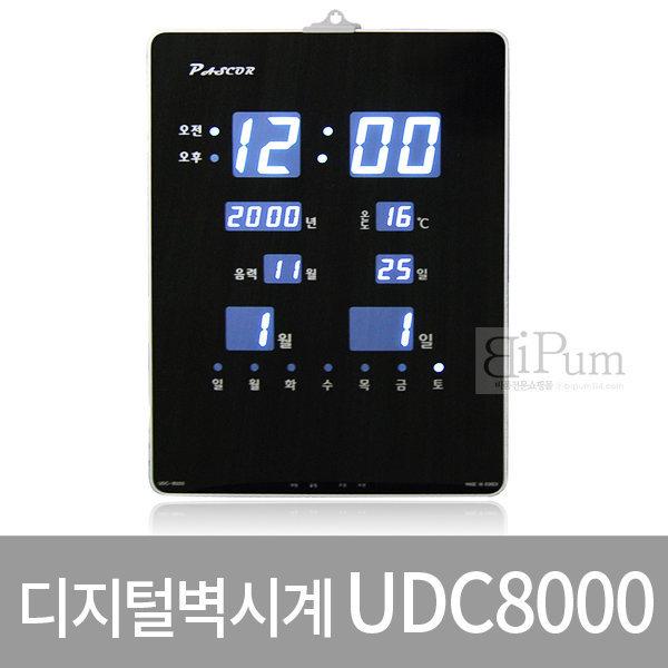 국내산 LED디지털벽시계(UDC8000)무소음 음력요일표시 상품이미지