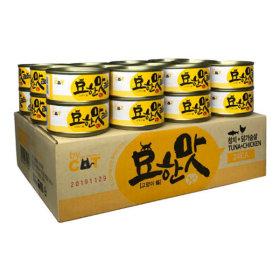 묘한맛 고양이 캔간식 참치 닭가슴살 80g 24개 1박스