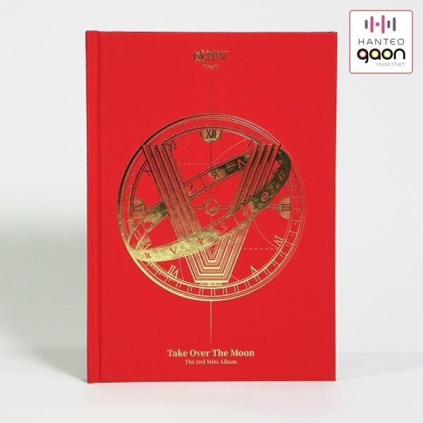 웨이션브이 (WayV) - Take Over The Moon (미니앨범 2집) 부클릿+포토카드+써클카드 상품이미지