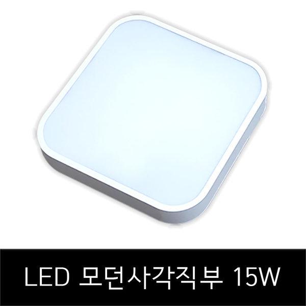 LED 시스템모던사각 직부등 15W 주광색 현관등 복도등 상품이미지