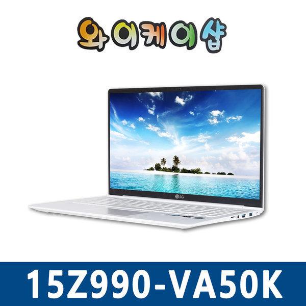 15Z990-VA50K 정품 스킨 가방 랜젠더 필름 마우스증정 상품이미지
