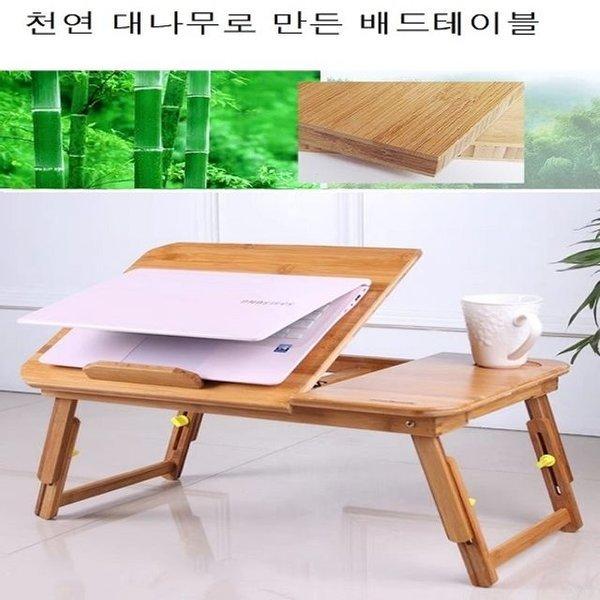 VIP천연대나무 노트북 침대 베드테이블 상품이미지