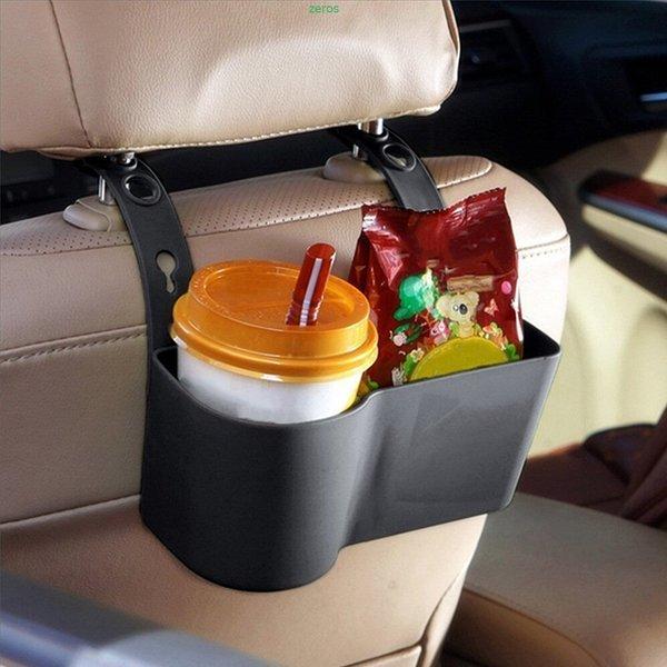 차량용 흔들림방지 뒷좌석 2구 컵 홀더 상품이미지