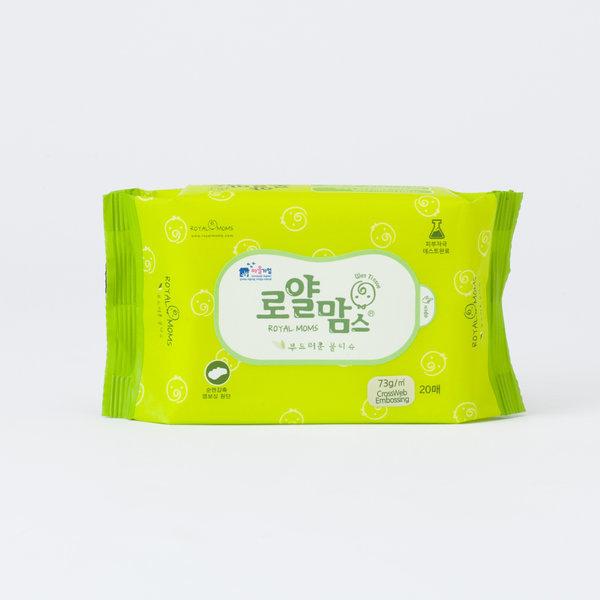 로얄맘스 엠보싱 물티슈 휴대용 20매 상품이미지