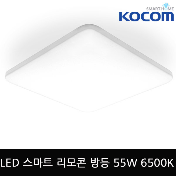 코콤 LED방등55W/리모콘방등/미리내LRL-55AR5353 상품이미지