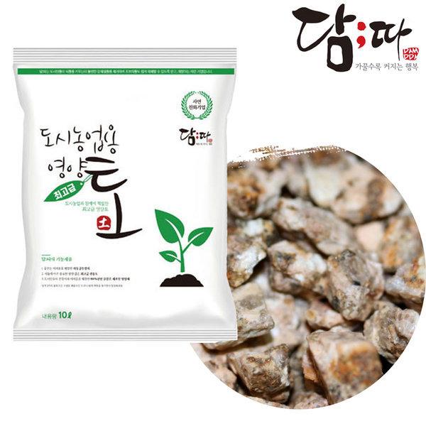 담따 분갈이흙 세트  분갈이세트 흙 영양토 10L + 마 상품이미지