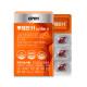 루테인11 1박스(총 1개월분)/ 무료배송 상품이미지