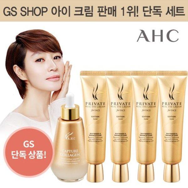 GS단독 AHC 3500만개 판매  골드 아이크림 에디션 4 상품이미지