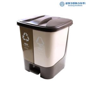 가정용분리수거함20L 분리수거 재활용 쓰레기통