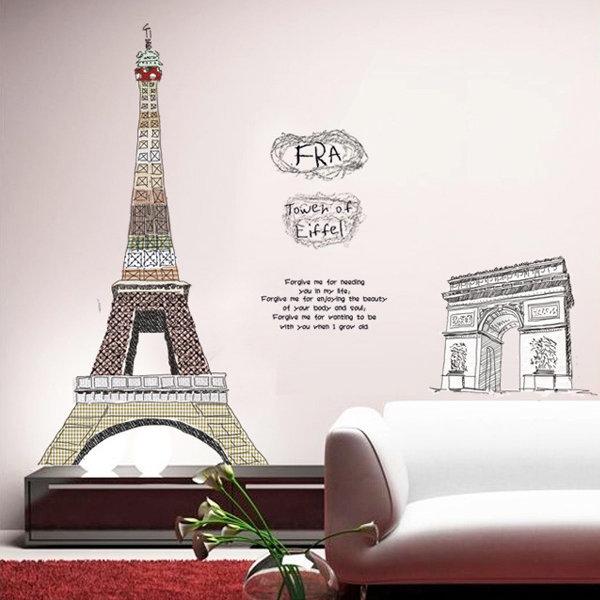 AY1930 에펠탑 포인트 스티커 벽지 상품이미지