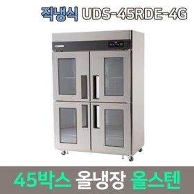 에버젠 직냉식 업소냉장고 45 올냉장 UDS-45RDE-4G