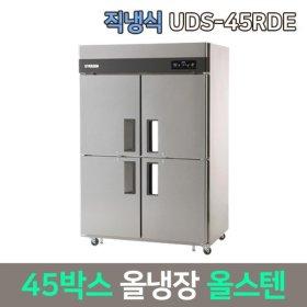 에버젠 직냉식 업소냉장고 45 올냉장 UDS-45RDE