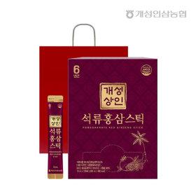 개성상인 석류홍삼스틱 10ml 100포 /쇼핑백 증정