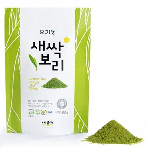 새뜸원 유기농 새싹보리 분말 150g 지퍼백 상품이미지