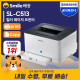 SL-C513 컬러 레이저프린터 레이져 / 토너포함 (SU)