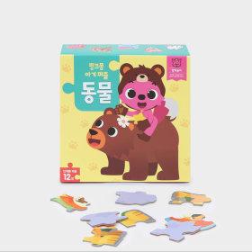 핑크퐁 아기퍼즐 동물