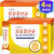 프롤린 모유유산균  30포x3박스(3개월분)