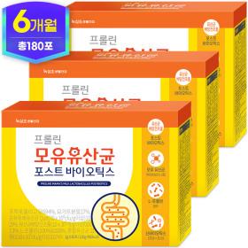 프롤린 모유유산균  30포x6박스(6개월)